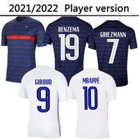 نسخة لاعب France 2021 2022 Grizmann Benzema Mbappe Mabappe Maillot De Foot فرنسا Soccer Jersey Kante Pogba Fekir Pavard كرة القدم القميص 21 22 زيدان