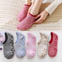 5Pairs Floor Boat Socks for Women Men Winter Warm Cotton Plush Breathable Non-Slip Socks Solid Short Socks Slippers Indoor