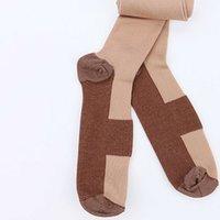 Copper Compression Stockings 20-30mmHg Support Socks Calf Socks Men's Women's Socks