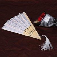 Ventilatore vintage in bambù Elegante palmare in mano Fan pieghevole Fan di pizzo fan del pizzo (bianco)