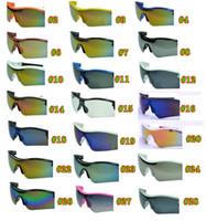 Hot Hommes Sports Spectacles Verre Verre Verre Lunettes de soleil en plein air Vélo Rose Vélo Lunettes de soleil Mode Dazzle Couleur Miroirs A +++ 29Colors Expédition gratuite