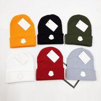 2021 جودة عالية الكبار البائع سميكة الدافئة الشتاء قبعة للمرأة لينة تمتد كابل المنسوجة بومون كاب المرأة skullcap فتاة صغيرة قبعات التزلج