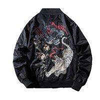 Freeship Mens Вышивка Дракон / Тигр смокинг Куртка / Свадьба / Спецтехника / Клуб / Сингария / Танцевальная пиджака Куртка / Это только куртка / азиатский