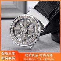 Men's leather auto mesh red belt crocodile trend business Jeans Belt ylr