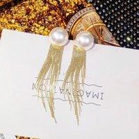 Stud Pearl Long Hypoallergenic Metal Tassel Earrings Female Style Korean Fashion Temperament Gift
