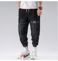 2021 Streetwear Hip Hop Cargo Men's jeans Elastic Harun Men ClothJoggers Pants In