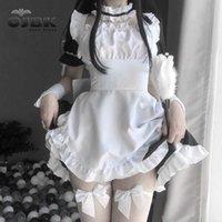 Aminmaid Cosplay Kleidung Schwarz Kawaii Lolita Französisches Kleid Mädchen Frau Kellnerin Party Bühne Kostüme Japanisches Café Outfit 2021 G0913