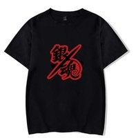 Gintama Sıcak Anime T-shirt Kısa Kollu Yuvarlak Boyun Gevşek Moda Baskı Adam Bez Y0809
