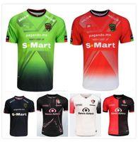 2020/21 Club Atlas Fussball Jersey 2021 Mens MX Club Atlas Startseite Kurzarm Fussball Hemden