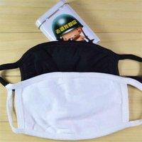 50% zniżki USA w magazynie Czarne jednorazowe maski do twarzy 3-warstwowej ochrona Sanitarna maska na zewnątrz z uniemu