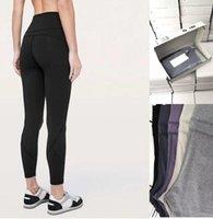 Spor Giyim Pantolon Tasarım Yoga Tayt Kadın Yoga Spandex Malzeme Kadın Spor Tayt L ~ U Elastik Fitness Bayan Genel Tam Tayt Egzersiz