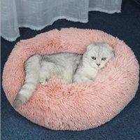 40-100cm de long peluche rond chien lit doux hiver chat chat chat dormant chat de chiot coussin tapis auto réchauffement des lits pour chiens / chats 25 s2