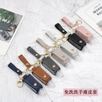 PU Leather 30ml Hand Sanitizer Leather Case Key Chain Cleaning Supplies T-shaped Pendant Portable Disinfectant Cover Wash Free Alcohol Cover