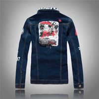 Ginzous 남자 슬림 플래그 패치 디자인 리벳 데님 재킷 캐주얼 다크 블루 흙 방지 및 패션 스타일을 씻어 쉽습니다.