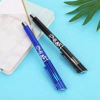 Gel Pens 0.5mm Erasable Pen With Blue And Black Refills School Office Stationery X3UE