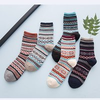 Men's socks, cotton, men's underwear and men's socks, decorative patterns, wool and cashmere, daily socks, mixed colors, casual, breathable