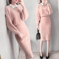 اثنين من قطعة اللباس tileewon الأزياء مجموعة الوردي اللون سترة طويلة الأكمام مع فرنسا نمط الشتاء للنساء
