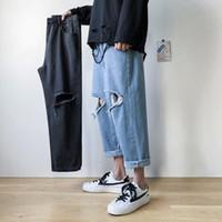 Nouveau jeans Hip Hop Blue Cheading Jeans 2021 Mâle Street Coréen Streetwear Skinny Denim Pantalon masculin Fashions Haute Taille Hommes en détresse