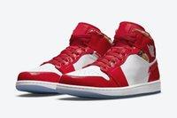 2021 الإصدار 1 منتصف أحذية براءات الاختراع الحمراء ميلودي إحصاني 1s الخوف ميسون شاتو الجلطة الحرير الأزرق الكبير lightbulb filetasm محطمة اللوحة الخلفية ليكرز الباندا 4-12