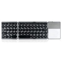 Au42 - Clavier Bluetooth ThreeLess Bluetooth Threewiring Clavier de bureau portable ultra-mince avec trackpad
