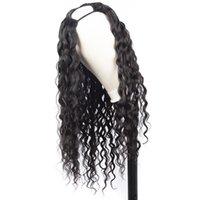 U جزء شعر مستعار الشعر البشري موجة المياه البرازيلي wigs 150٪ الكثافة الجزء الأوسط شعر مستعار اللون الطبيعي