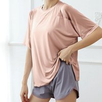 Yoga Outfits Women Sexy Top Back Mesh Quick-Drying Breathable Slim Elastic Sports Shirt Gym Fitness Jerseys