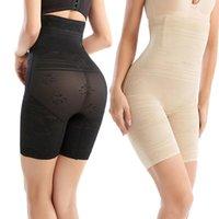 Women's Shapers Women High Waist Panties Tummy Body Shaper Shorts Slimming Underwear Trainer BuLifter Control Shapewear