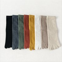 New Socks for Men Pure Color Wild Five-Finger Socks Personality Split Toe Trend Personality Japanese Cotton Socks
