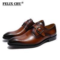 Обувь платья Феликс Чу Европейский стиль ручной работы натуральные кожи мужчин коричневый монап ремешок формальный офис бизнес свадьба лоуфер