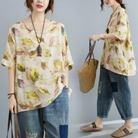 Women's T-Shirt 2021 Summer Arrival Loose Plus Size Thin Lazy Style Literary Retro Fat Casual Wild Women Short Sleeve