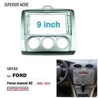 2 Din 9 Inch Car Radio Installation DVD GPS Mp5 ABS PC Plastic Fascia Plane Frame for Ford Focus Manual AC 2005-2012 Dash Kit