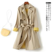 Women's Trench Coats Fashion 2021 Fall  Autumn Casual Double Breasted Simple Classic Long Coat With Belt Chic Female Windbreaker