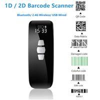 1D QR 2D 블루투스 무선 바코드 스캐너 2.4G 무선 USB 유선 미니 바코드 리더 LCD 화면 날짜 행렬 스캐닝