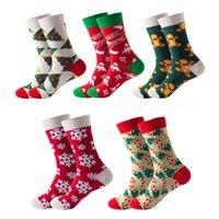 gift2021 new Christmas autumn winter fashion middle tube socks
