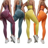 Yoga Outfit 2 Piece Set Ladies Seamless Sports Suit Bra High Waist Elastic Breathable Trousers Gym