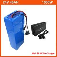충전식 1000W 24V 35Ah Ebike 배터리 7S 24 V 30Ah 40Ah 50Ah 리튬 전기 자전거 배터리 PVC 케이스 50A BMS 29.4V 3A 충전기