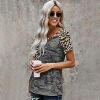 Новые летние женщины футболки камуфляж шаблон печать плюс размер эстетической одежды для модных женщин сарафана одежда 2021