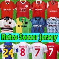 Manchester Retro versión 1994 96 2002 07 08 United Soccer Jersey Final Football Giggs Scholes Beckham Ronaldo 98 99 Cantona Keane Solskjaer Jerseys Camisa