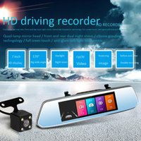 Towel 7 Inch 1080P Car DVR Camera Press Screen Dash Cam Dual Lens Video Recorder Rear View Mirror Cameras For Security