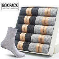 Box Pack Chats 10-Pair / Box Business Business Hommes Chaussettes Sous-respiration Summer Hiver Pour Homme Jeune Don Mesurer EUR39-45