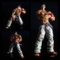 Play Arts 25cm Tekken Kazuya Mishima Action Figure Modell Spielzeug