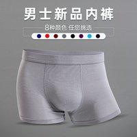 804 transpirable grande de color sólido modal u convexo boxer ropa interior fibra de bambú