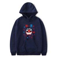 Мужские толстовки для толстовки толстовки хип-хоп Hoodie One Piece Harajuku Толстовка для Толстовки Harajuku Печать повседневных японских аниме мальчик девушка с капюшоном пуловер