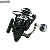 Baitcasting Reels Lidafish 2021 낚시 릴 2000-7000 5.2 : 1 4.7 : 1 금속 스풀 회전 잉어