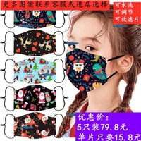 New Dust-proof Mouth and Nose Mask Can Put Filter, Children's Adjustable Protective Tan 5 Cotton Masks