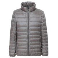 남자 다운 파카 파크리 2021 겨울 따뜻한 방풍 방수 오리 코트 솔리드 슬림 캐주얼 스탠드 칼라 두꺼운 복어 재킷