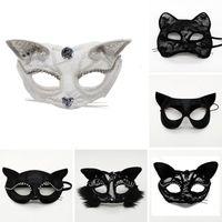 реквизит хэллоуин косплей стадия наполовину маски производительности кружева сексуальное женское животное кошка лицо рождественская вечеринка маска DRO xht7x7