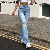 여성 거리 찢어진 플레어 청바지 Y2K Baggy Wide Lege 블루 데님 바지 빈티지 Streetwear 높은 허리 블랙 그레이 벨 바닥 2XL Y0607