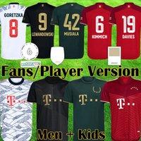 21 22 Davies Bayern Sınırlı Wiesn Kupa Futbol Jersey Lewandowski Gnabry Muller Kimmich Münih Muiala Futbol Gömlek Erkekler Çocuk Ekipmanları Kiti Munchen 2021 2022 4th Tops