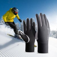 Ski Gloves Outdoor Touch Screen Windproof Breathable Snowboard Running Sports Women Men Child Skiing